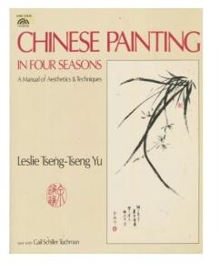 Tseng-TsengYuBook