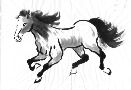 MyNHhorse