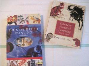 Red Panda books