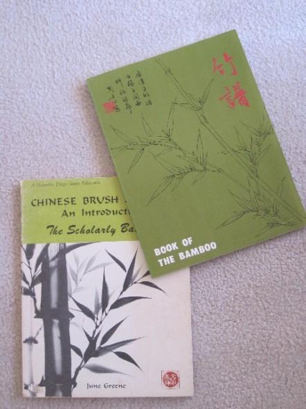 BambooBooks