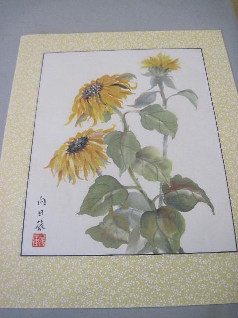 sunflowerdl2