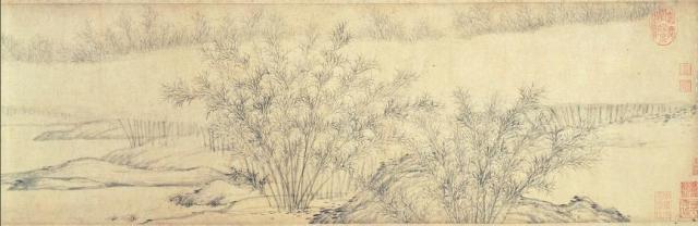 bambooinmistrain