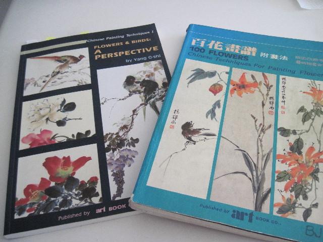 YangBooks
