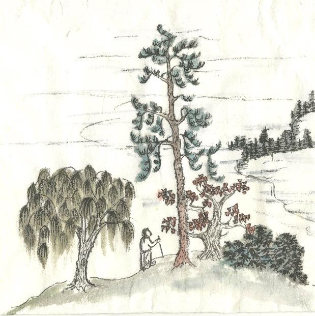 FiveTrees