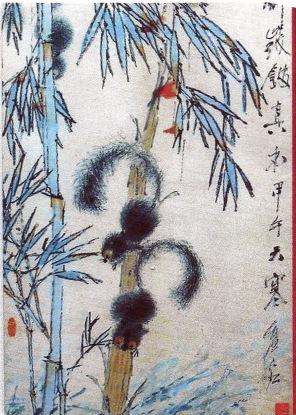 XuGuBamboo