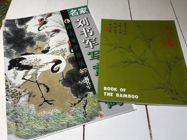 outlineBambooBooks