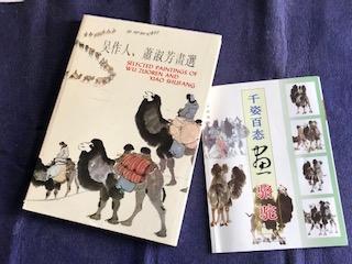 Camel Books