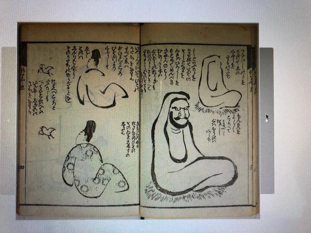 HokusaiFigure1